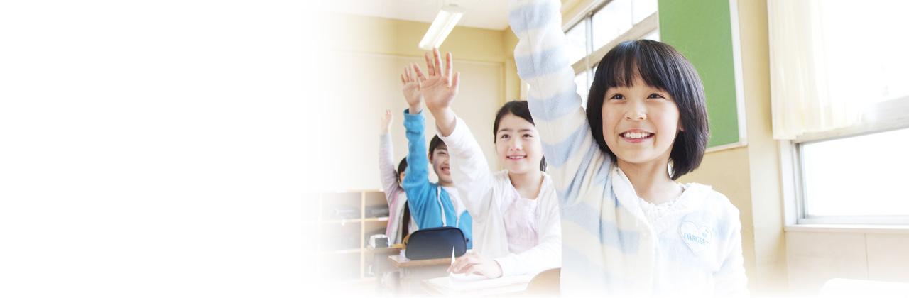 英語講師派遣事業