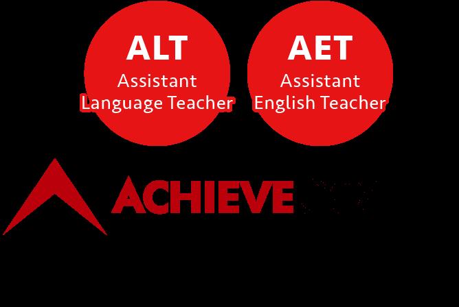 アチーブゴールの学校英語講師派遣