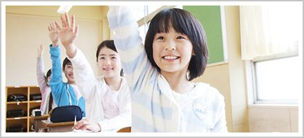 学校英語講師派遣