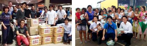 フィリピン台風被害者支援