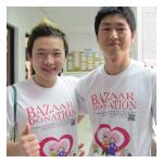 バザーによる寄付活動
